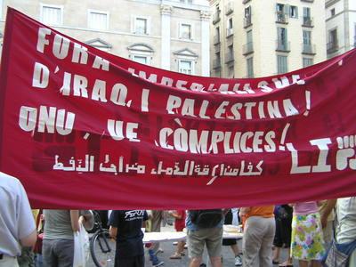 Libano 019.jpg