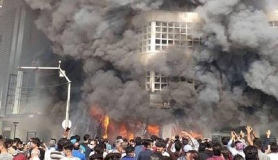 Más de 700 bancos han sido incendiados en la Revuelta de la gasolina.jpg