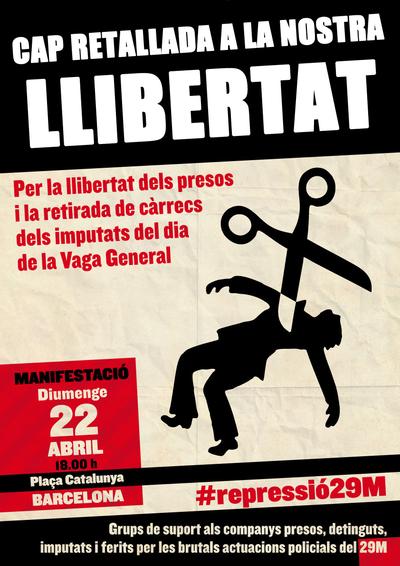Manifestacio-contra-la-repressio29M.jpg
