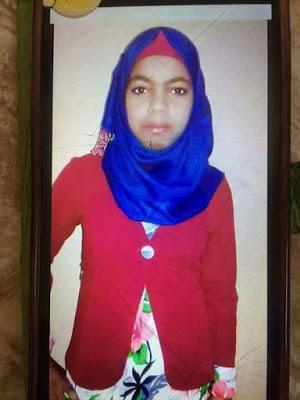 Nuf Uqab Abd al-Jabbar Infiaat.jpg