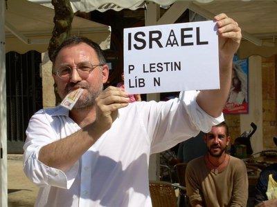 Palestina-Liban 2.JPG