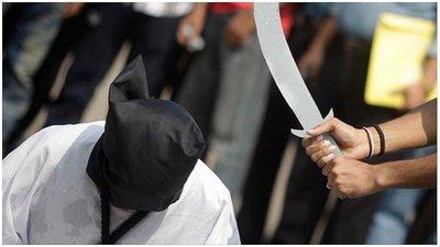 ejecución pública Árabia Saudita-Sharia III.jpg
