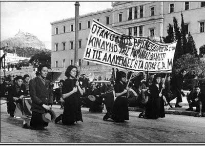 emfylios-diadil-syntagma.jpg