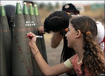 escolar-israel5.jpg