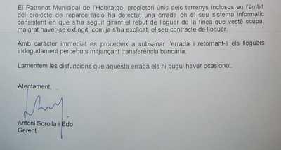 extracte_carta_patronat.JPG