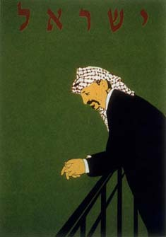 israel235.jpg