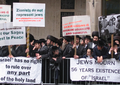 judios