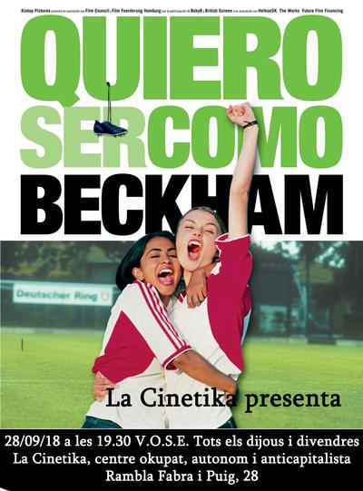 quiero_ser_como_beckham_fet.jpg