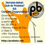 probeta-kafeta20111021-probeta-chygrynskiys-cartell.png