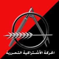 Anarchist-2Final.jpg