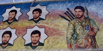 Mártires de la guerra Irán-Irak. Foto Carlos de Urabá..JPG
