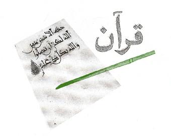 economia_arabe.jpg
