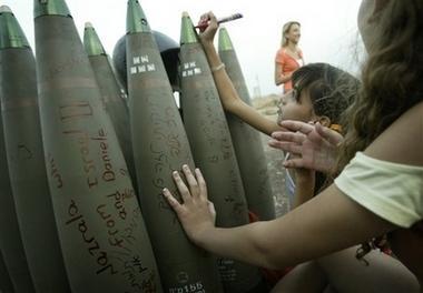 escolar-israel6.jpg