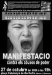 cartell mani blanco_negro inter.jpg