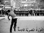 egyptian revolution 02.jpg