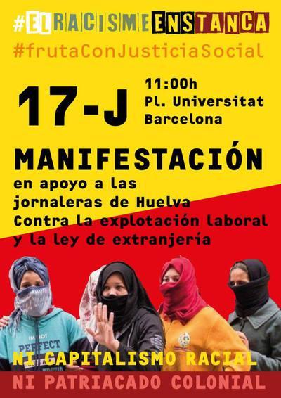 Huelva.jpg