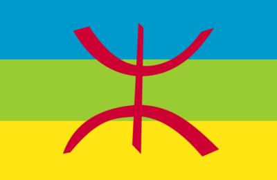 Amazic-Berber_flag.png