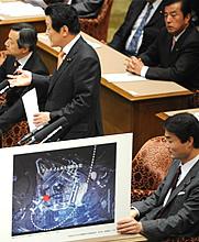 Counsilor Fujita Questions 911.jpg
