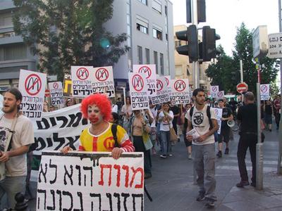 Tel Aviv march 2005.jpg