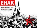 ehak-002.jpg