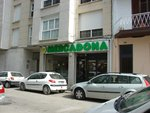 mercadona-girona_c-carme-vistaalegre_640.jpg