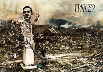 tsipras-nike-web1.jpg