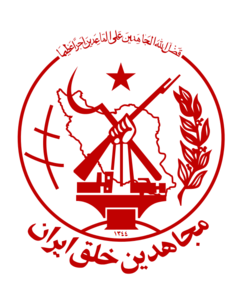 Logo_of_the_People's_Mujahedin_of_Iran.png