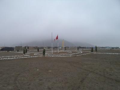 Santa Rosa-Bandera.jpg