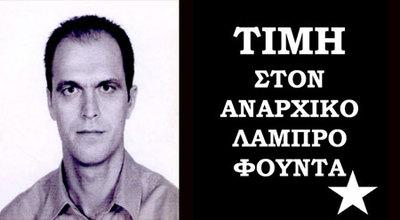 greciass.jpg