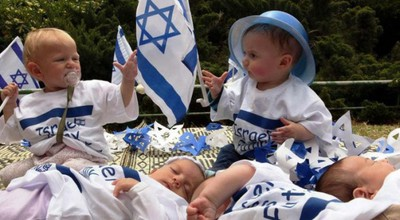natalidad israel 3.jpg
