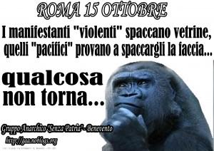 roma13-300x212.jpg