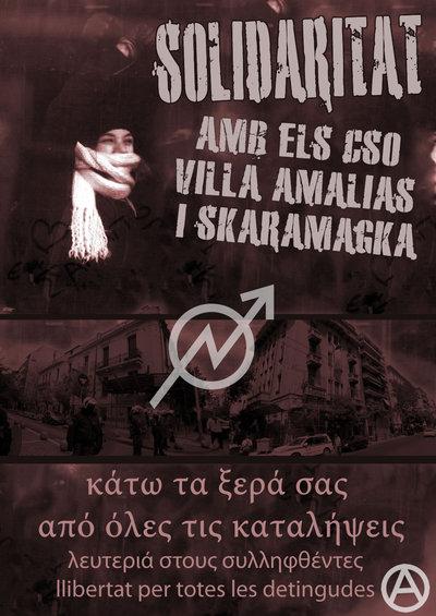 solidaribcn.jpg