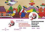 aniversari XXXII ANIVERSARI REVOLUCIÓ POPULAR SANDINISTA I 25 ANIVERSARI AGERMANAMENT ARBUCIES PALACAGÜINA 2011.JPG